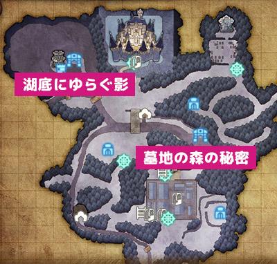 ダンジョンマップ2