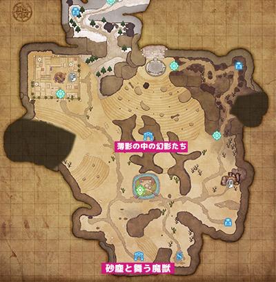 ダンジョンマップ4