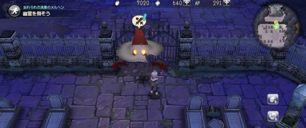 幽霊を倒す方法
