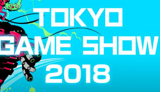 「ジョジョのピタパタポップ」が東京ゲームショウ2018に出展!オリジナルポーチも貰える