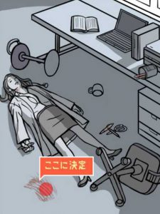 当直医の悲劇