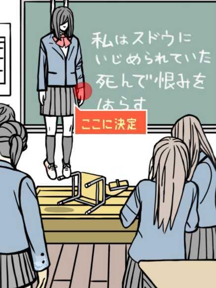 いじめっ子いじめられっ子03